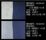 Для вязания Indigo джинсовой ткани