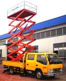Sinotrukの空気のバケツのプラットホームが付いている二重タクシーの高度操作のトラックブームの上昇