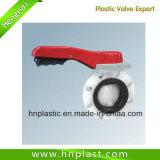 プラスチック蝶弁か手動ハンドルのPphの蝶Valve&Lugプラスチック弁水弁の産業弁