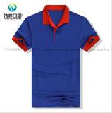 A impressão de algodão personalizada Polo Pescoço / Veste roupas