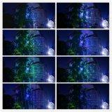 星夜レーザーの庭の軽いプロジェクター