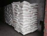 Фосфат Diammonium DAP сельского хозяйства удобрения 18-46-0 цены