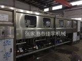 Автоматические новые завершают машину завалки воды бочонка 5 галлонов (QGF-900)