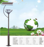 Jardín ligero solar caliente de la venta los 3m-6m Ligt poste en luz de calle solar