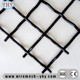 Rete metallica unita vibrazione tessuta buon prezzo per estrazione mineraria
