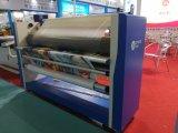 Полностью автоматическая машина для ламинирования с горячей и холодной