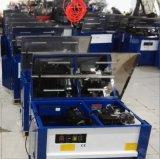軽工業のための半自動パッキング機械