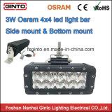 Offroad 차량 Atvs를 위한 고성능 4X4 LED 표시등 막대 14inch