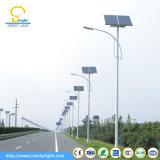 luz de calle solar 50W de los 7m con Soncap para Nigeria