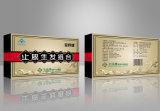Die Kapsel, das Pille-Kasten-Papier-Drucken-Verpacken