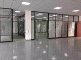 Les normes australiennes Bureau Commercial cloison en verre double paroi (SZ-WST790)