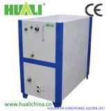 Unidad industrial refrigerada por agua del refrigerador de agua del Ce