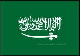 عادة علامة تجاريّة يطبع سعوديّة شبه جزيرة عربيّة صخر لوحيّ [نأيشنل فلغ] لأنّ حادثات