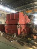 Psx-4000 금속 조각 슈레더 선