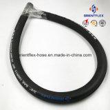 Flexible hydraulique de caoutchouc SAE100 TUYAU R13