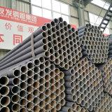 Tubi d'acciaio standard di En10219 ERW