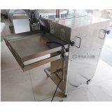 (FGB-168) Máquina de enfaixamento do cortador dos peixes pequenos automáticos com o Ce aprovado