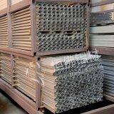 [هنغفو] مصنع ألومنيوم بثق [قونشنغ] قطاع جانبيّ من صناعة