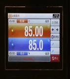 Poupança de energia da máquina de teste de temperatura e humidade/câmara