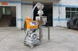 Автоматическая подача металлические сепаратор для порошка и гранул