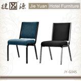 Производители продают партии. Свадьбу стулья из алюминия (JY-T203)