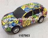 Banheira de venda de veículos automóveis de fricção brinquedos de plástico (1107903)