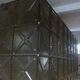 Цистерна с водой отжатая эмалью стальная с хорошей гарантированностью