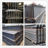 Fascio d'acciaio della struttura H dei materiali da costruzione di basso costo