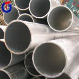 1050, 1060, 1100, 1200, 1080 câmaras de ar de alumínio puras/tubulação de alumínio