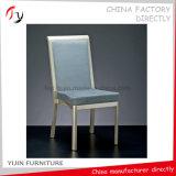 Cadeira azul luxuosa sem braços do partido da tela da venda por atacado da prata do revestimento do pó (BC-215)