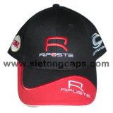 刺繍によって合われる野球帽(JRE009)