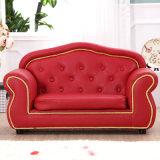 أحمر [بو] جلد شسترفيلد أريكة 2 مقادة أريكة
