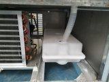 1,5M Mostruário de tórax frigorífico de supermercado e comida do restaurante Exibir