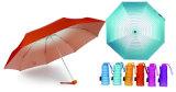 شريط قوس قزح مصغّرة ألومنيوم مظلة صامد للريح ([يس-3فم21083943ر])