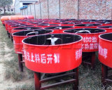 工場アフリカの直接供給鍋の具体的なミキサーの建設用機器
