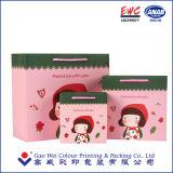La Corée sac de papier cadeau