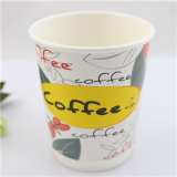 Atacado de isolamento de parede dupla Copo de papel para beber chá quente