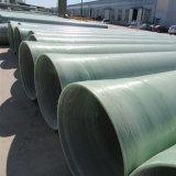 Pipe à haute pression de l'approvisionnement en eau de pipe de GRP FRP