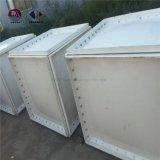 El tanque de agua de GRP para el agua potable