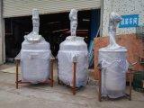 Aislamiento revestido de acero inoxidable doble abierto depósito mezclador