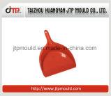 中国熱い販売法のDustpan型の注入の鋳造物