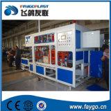 110~315mm PVC管ライン