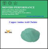 最もよい品質の純粋な工場銅のアミノ酸のキレート化合物