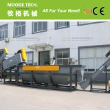 장비를 재생하는 최신 인기 상품 좋은 HDPE