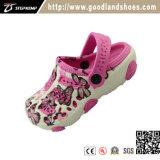 子供20288A-3のための子供の庭のConfortableの障害物の絵画靴