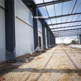 Groß-Überspannung strukturiert Stahlkaltlagerung für Agrarerzeugnisse