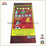 100% new material PP Woven Bag for Food