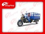 貨物三輪車(XF150ZH-11)/Air-Cooled三輪車、3つの車輪の手段