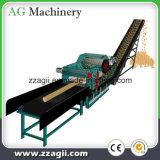 Hot Sale de la Foresterie Machinerie tambour électrique bois industriel Chipper la machine