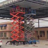 Электрические воздушные подъем/ножницы платформы гидровлические; Поднимаясь платформа